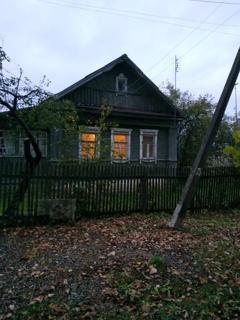Дом, площадью 48 кв.м