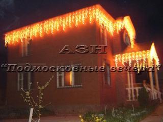 Дом, площадью 122 кв.м