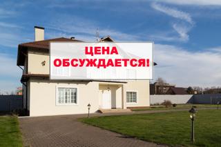 Дом, площадью 500 кв.м