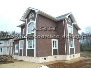 Дом, площадью 550 кв.м