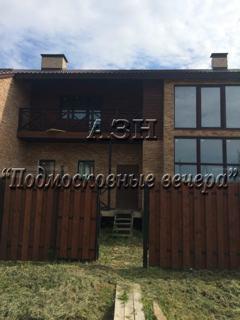 Дом, площадью 261 кв.м