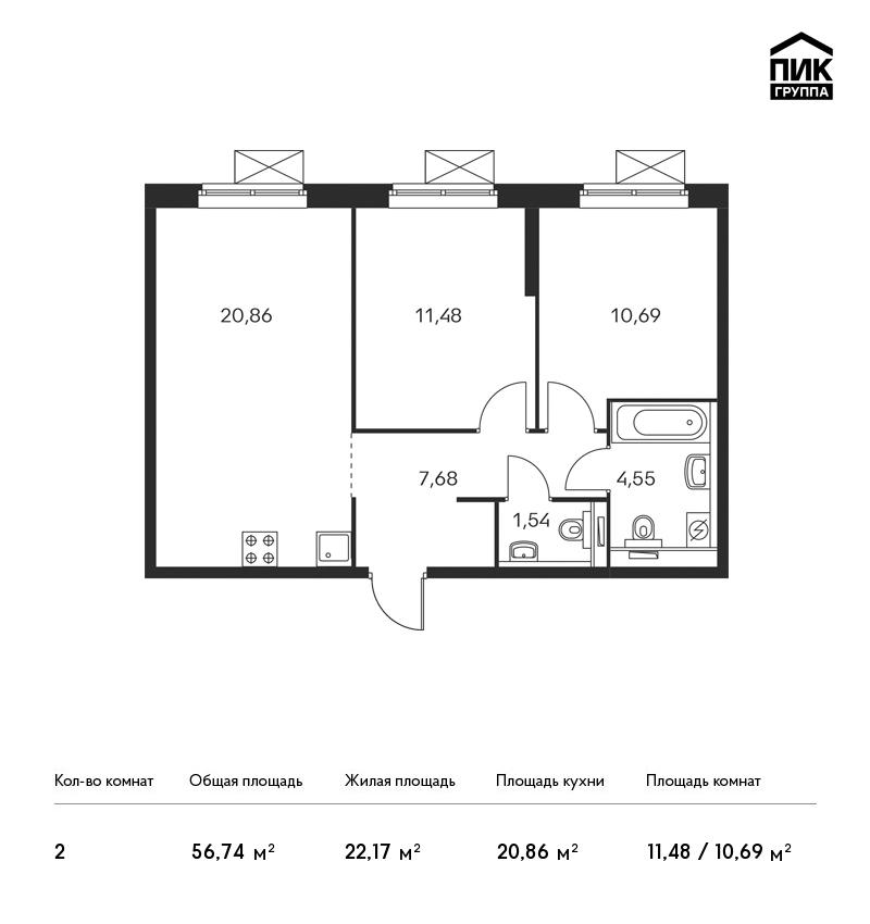Продается 2-комнатная квартира, площадью 56.90 кв.м. Москва, улица Лобненская, дом вл13