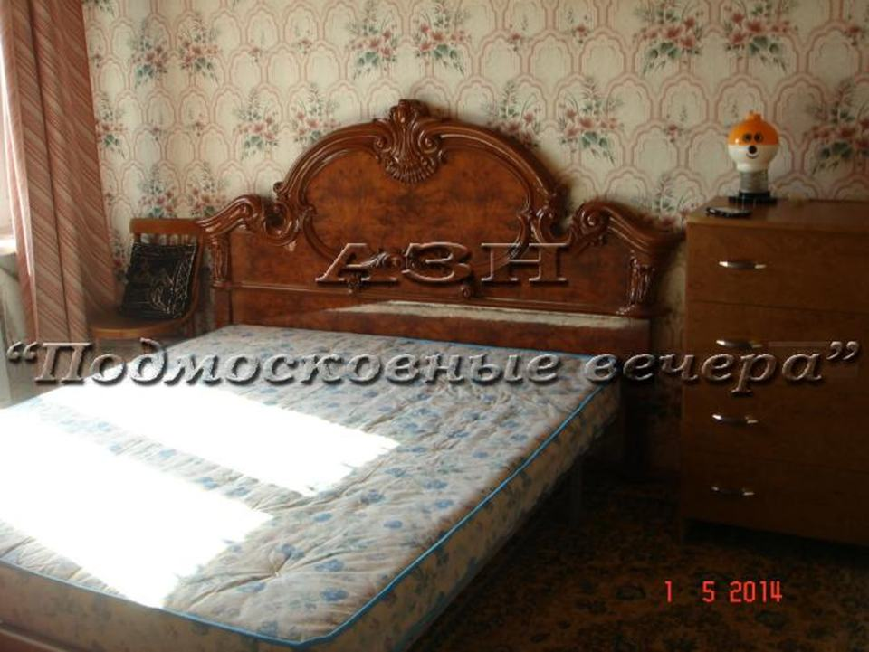 Продается дом, площадью 122.00 кв.м. Московская область, Мытищи городской округ, поселок Вешки
