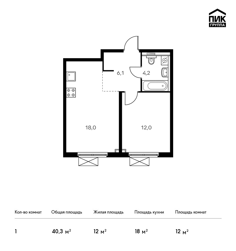 Продается 1-комнатная квартира, площадью 40.30 кв.м. Москва, улица Поляны, дом 5ак3