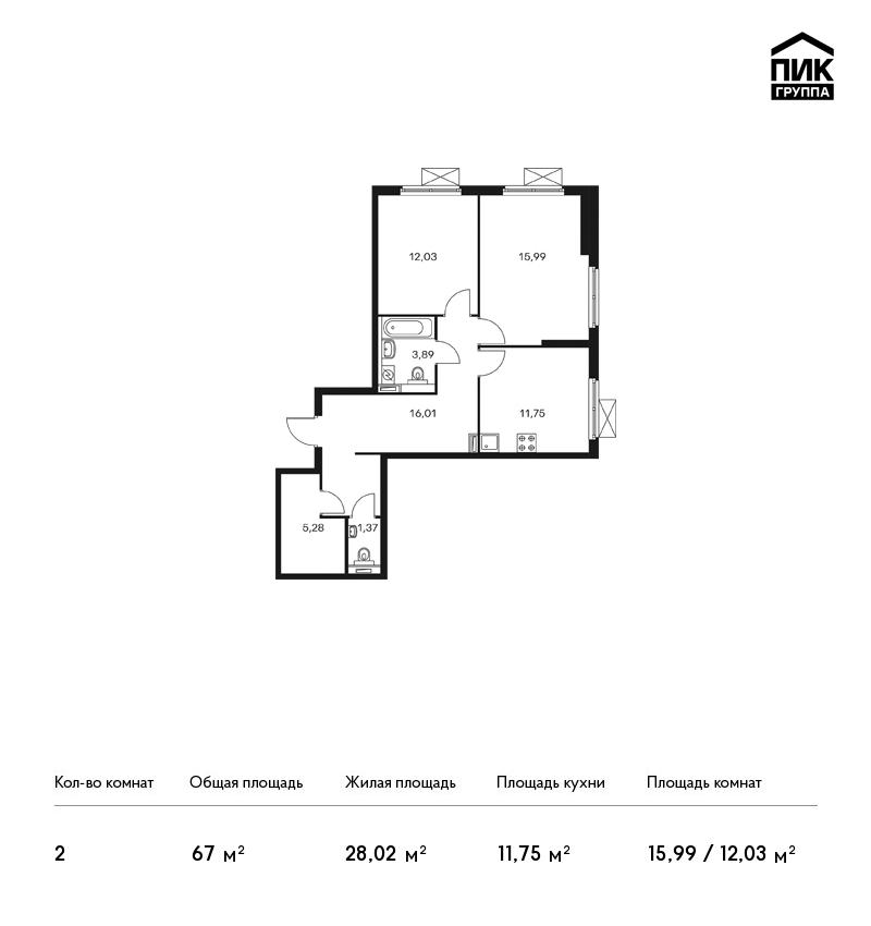 Продается 2-комнатная квартира, площадью 66.60 кв.м. Москва, улица Лобненская, дом вл13