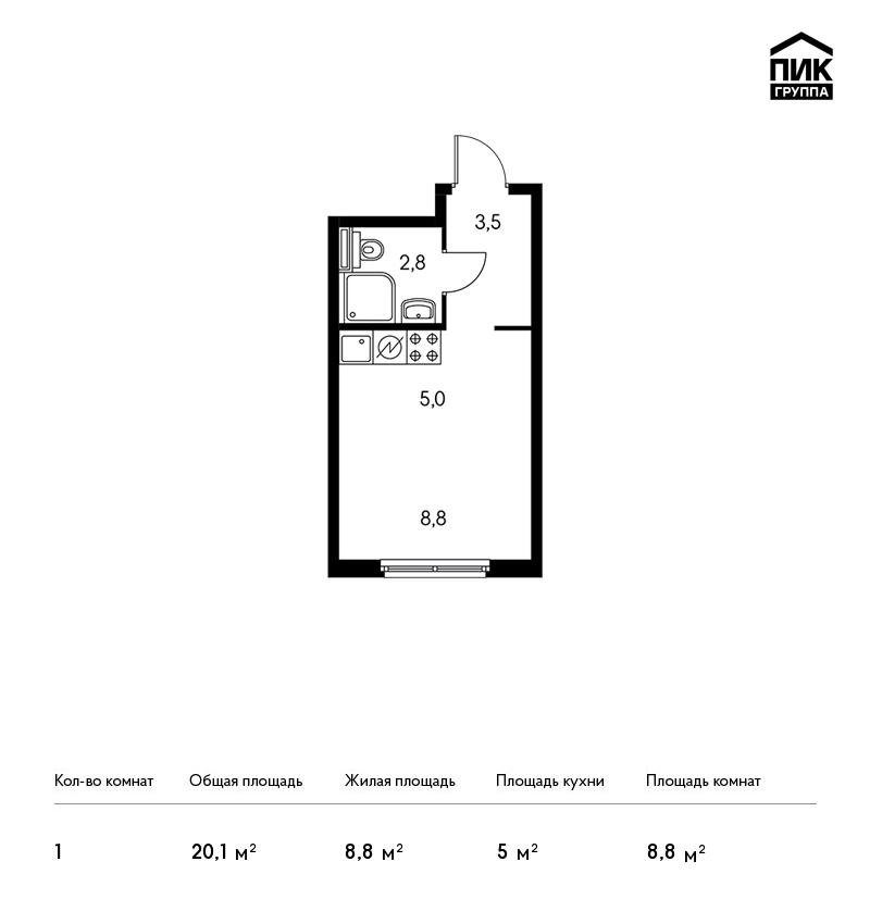 Продается 1-комнатная квартира, площадью 20.10 кв.м. Москва, улица Поляны, дом 5ак3