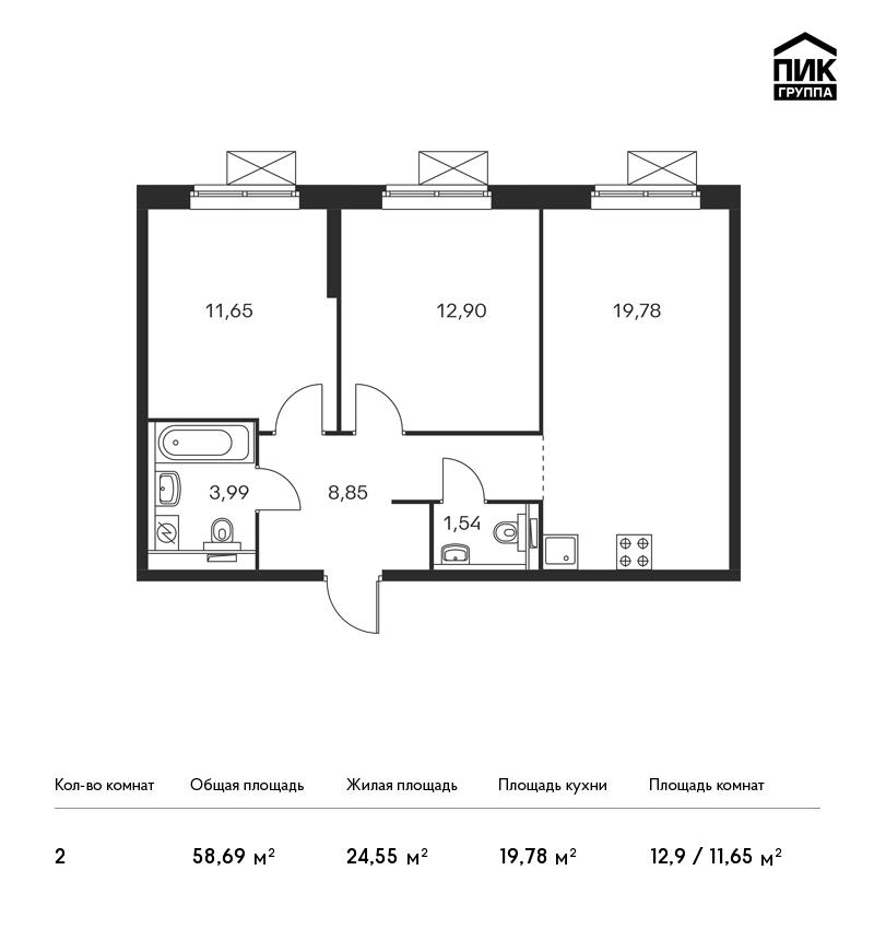 Продается 2-комнатная квартира, площадью 58.60 кв.м. Москва, улица Лобненская, дом вл13