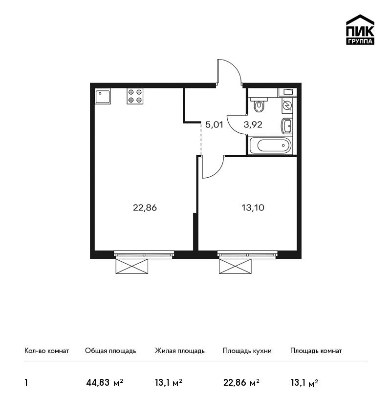 Продается 1-комнатная квартира, площадью 44.90 кв.м. Москва, улица Лобненская, дом вл13