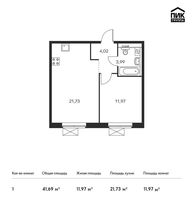 Продается 1-комнатная квартира, площадью 41.70 кв.м. Москва, улица Лобненская, дом вл13