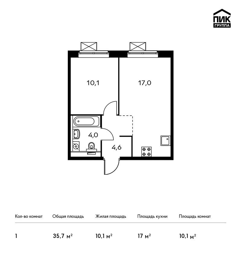 Продается 1-комнатная квартира, площадью 35.70 кв.м. Московская область, город Котельники