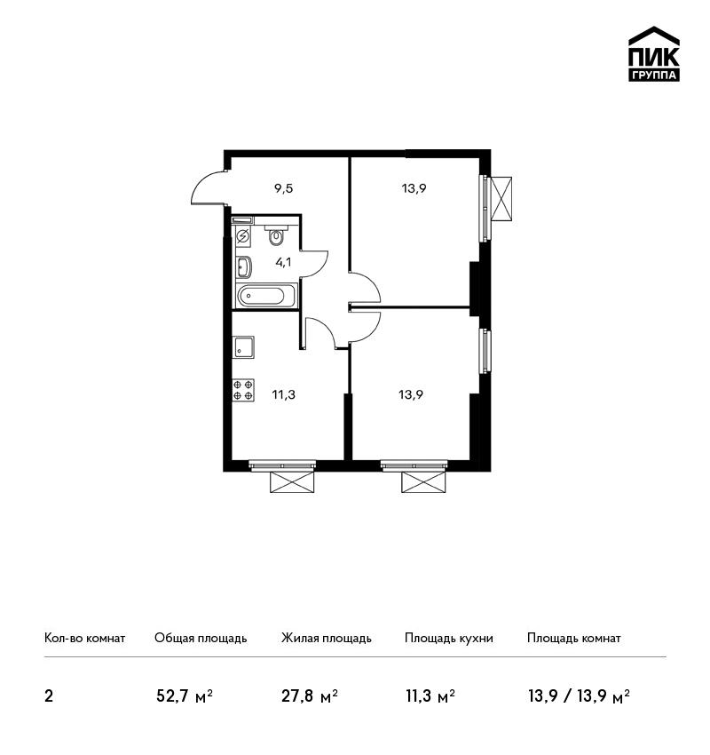 Продается 2-комнатная квартира, площадью 52.70 кв.м. Москва, улица Полярная
