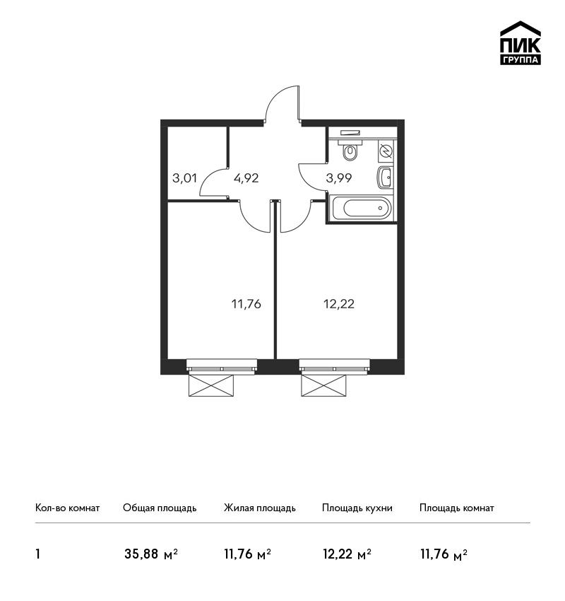 Продается 1-комнатная квартира, площадью 36.00 кв.м. Москва, улица Лобненская, дом вл13