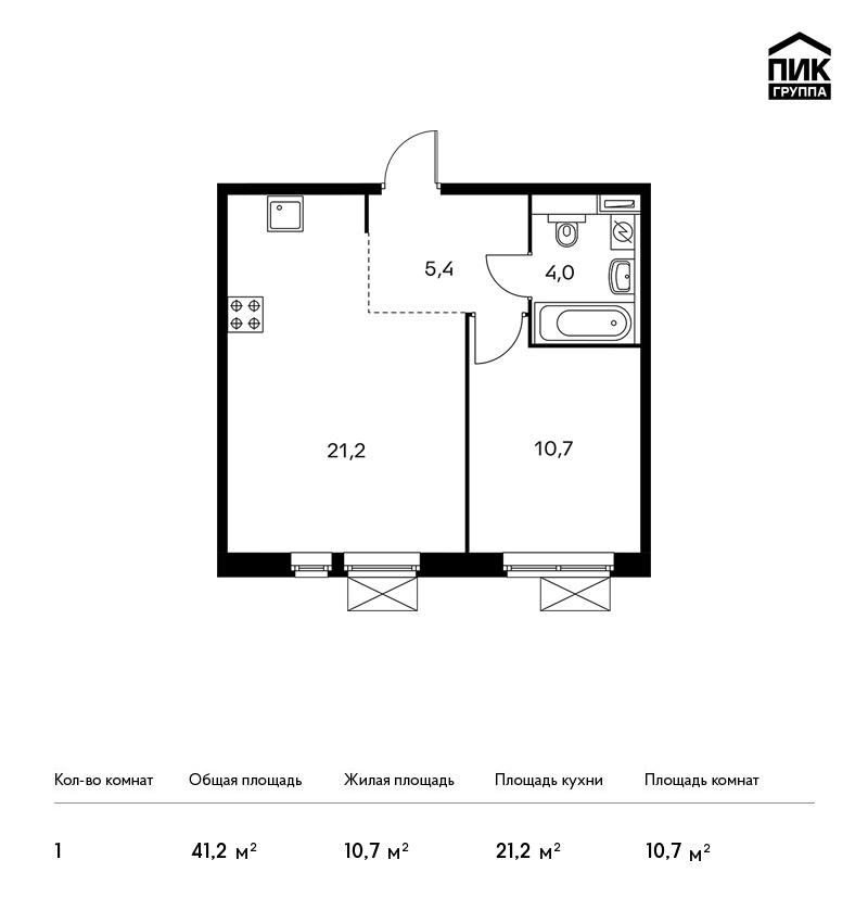 Продается 1-комнатная квартира, площадью 41.20 кв.м. Московская область, город Котельники