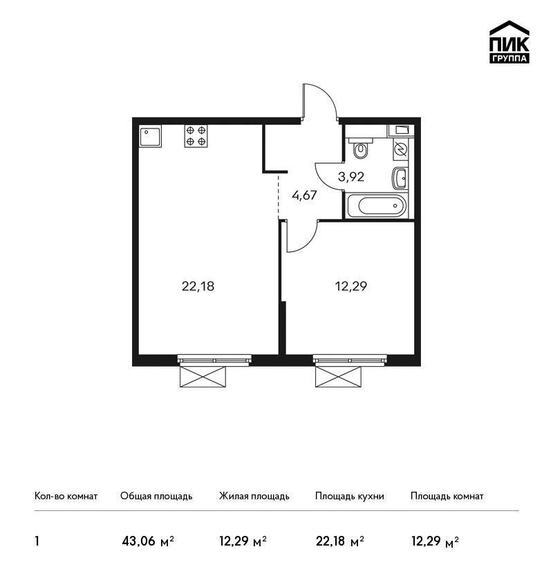 Продается 1-комнатная квартира, площадью 43.00 кв.м. Москва, улица Лобненская, дом вл13