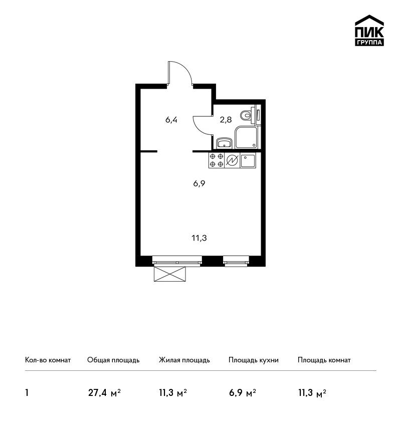 Продается 1-комнатная квартира, площадью 28.10 кв.м. Москва, Боровское шоссе, дом 2ак3