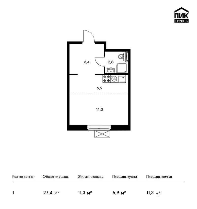 Продается 1-комнатная квартира, площадью 27.40 кв.м. Москва, улица Полярная