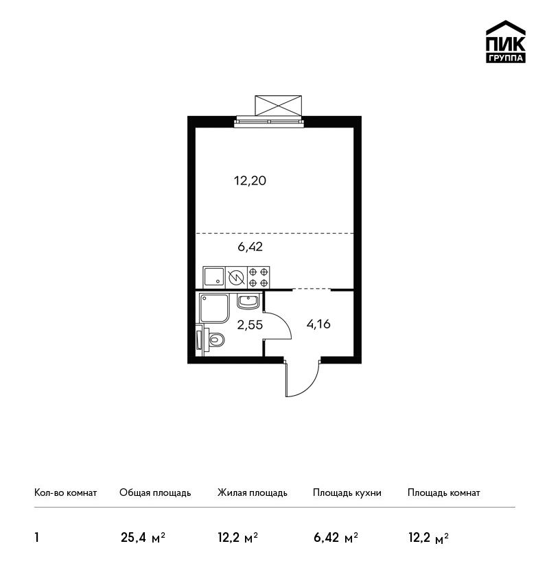 Продается 1-комнатная квартира, площадью 25.40 кв.м. Москва, улица Заречная, дом вл2/1