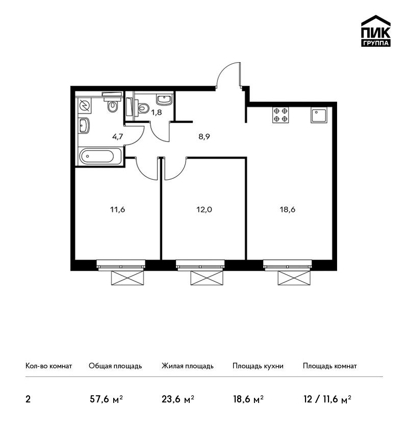 Продается 2-комнатная квартира, площадью 57.60 кв.м. Москва, улица Полярная, дом 25