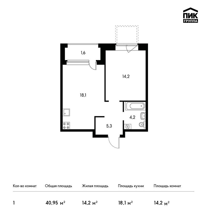 Продается 1-комнатная квартира, площадью 43.10 кв.м. Москва, улица Черняховского