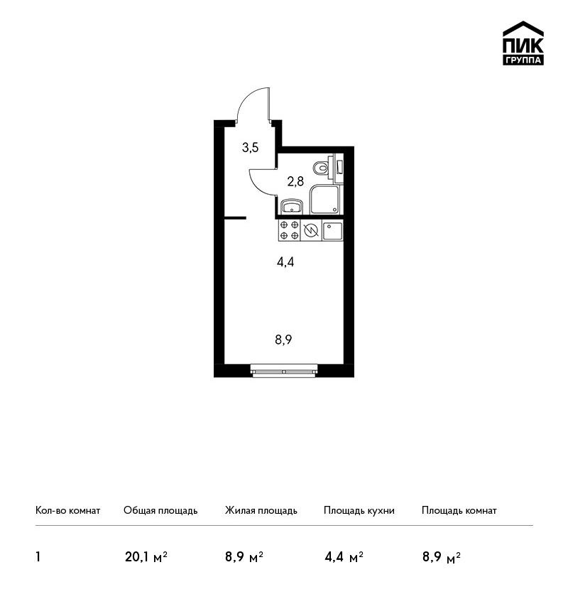 Продается 1-комнатная квартира, площадью 19.60 кв.м. Москва, улица Академика Павлова, дом 32