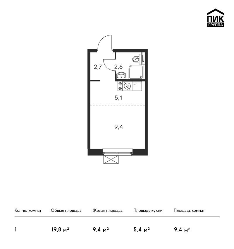 Продается 1-комнатная квартира, площадью 19.80 кв.м. Москва, улица Люблинская