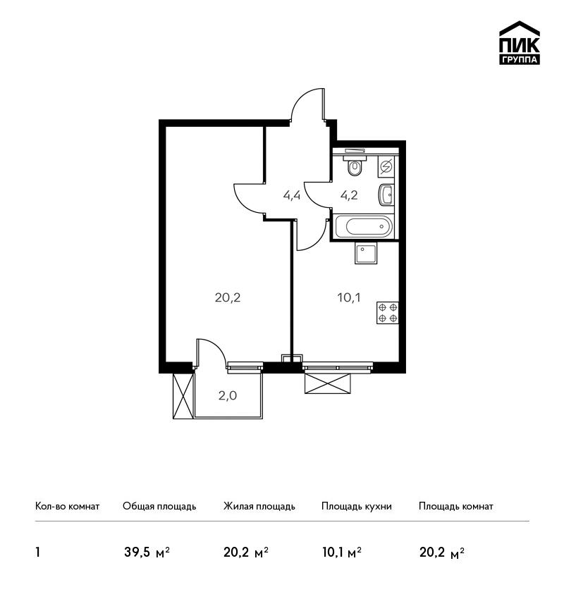 Продается 1-комнатная квартира, площадью 39.50 кв.м. Москва, улица Поляны, дом 5ак3