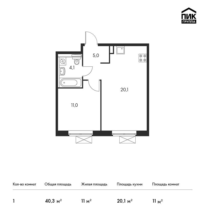 Продается 1-комнатная квартира, площадью 40.30 кв.м. Москва, улица Полярная