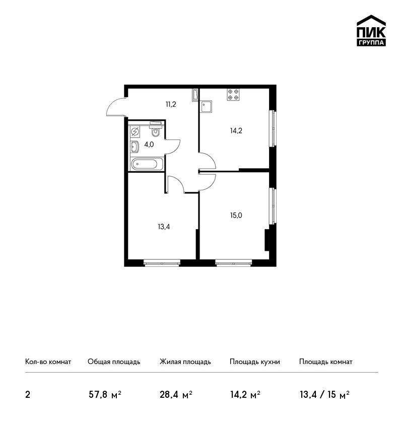 Продается 2-комнатная квартира, площадью 57.80 кв.м. Москва, улица Римского-Корсакова