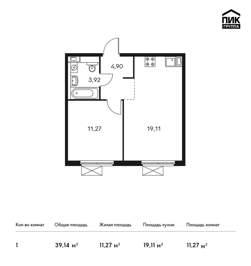 Продается 1-комнатная квартира, площадью 39.20 кв.м. Москва, улица Лобненская, дом вл13