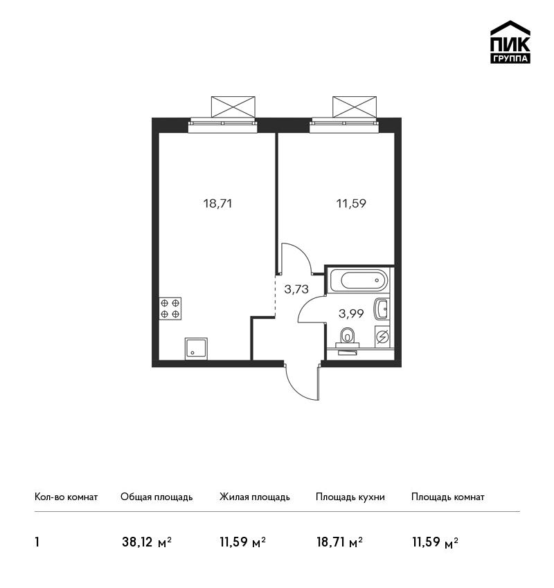 Продается 1-комнатная квартира, площадью 38.20 кв.м. Москва, улица Лобненская, дом вл13