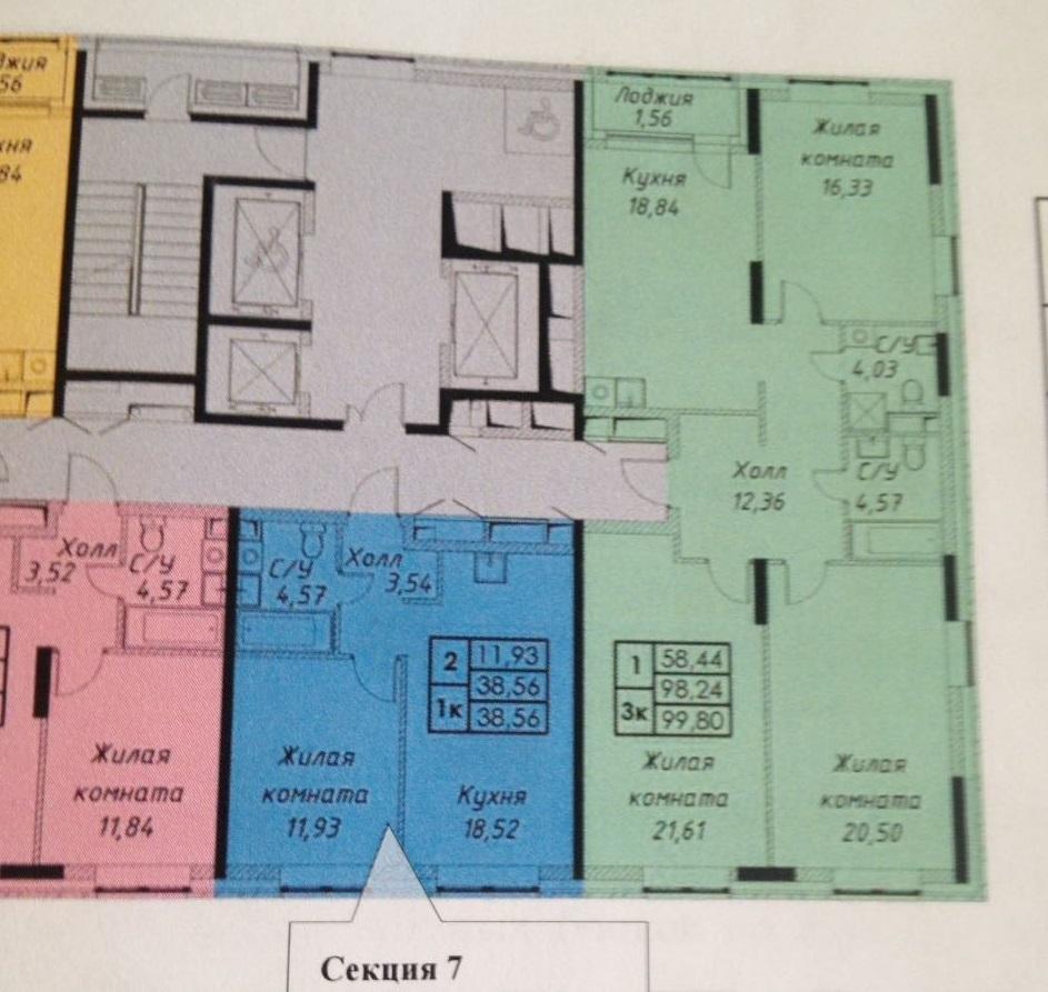 Продается 1-комнатная квартира, площадью 39.00 кв.м. Москва, улица Черняховского, дом 19