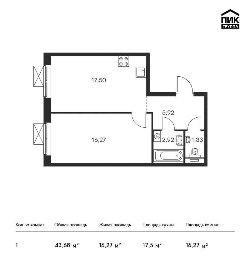 Продается 1-комнатная квартира, площадью 43.70 кв.м. Москва, улица Лобненская, дом вл13