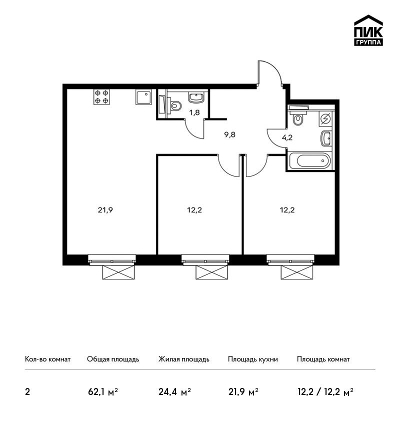 Продается 2-комнатная квартира, площадью 62.10 кв.м. Москва, улица Полярная
