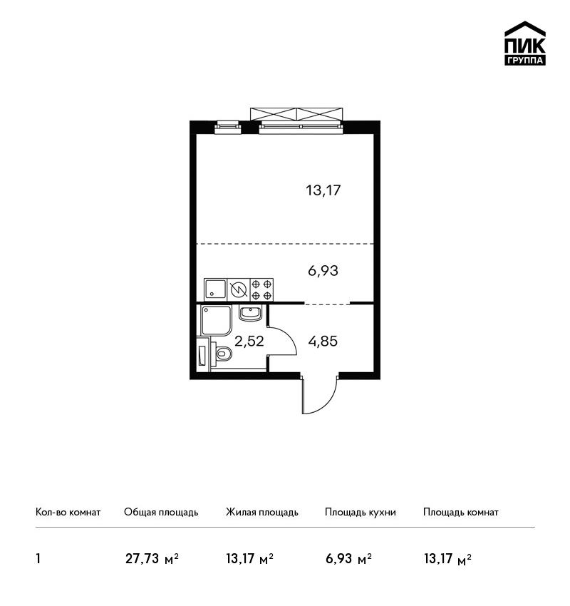 Продается 1-комнатная квартира, площадью 27.70 кв.м. Москва, улица Складочная, дом 6