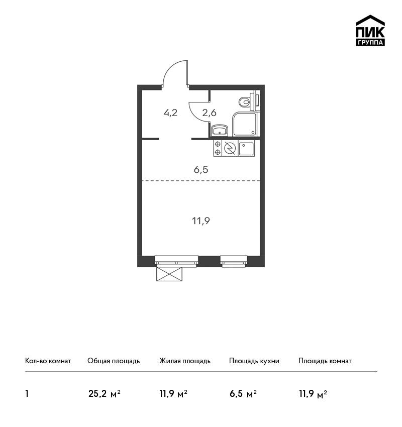 Продается 1-комнатная квартира, площадью 25.20 кв.м. Москва, улица Люблинская