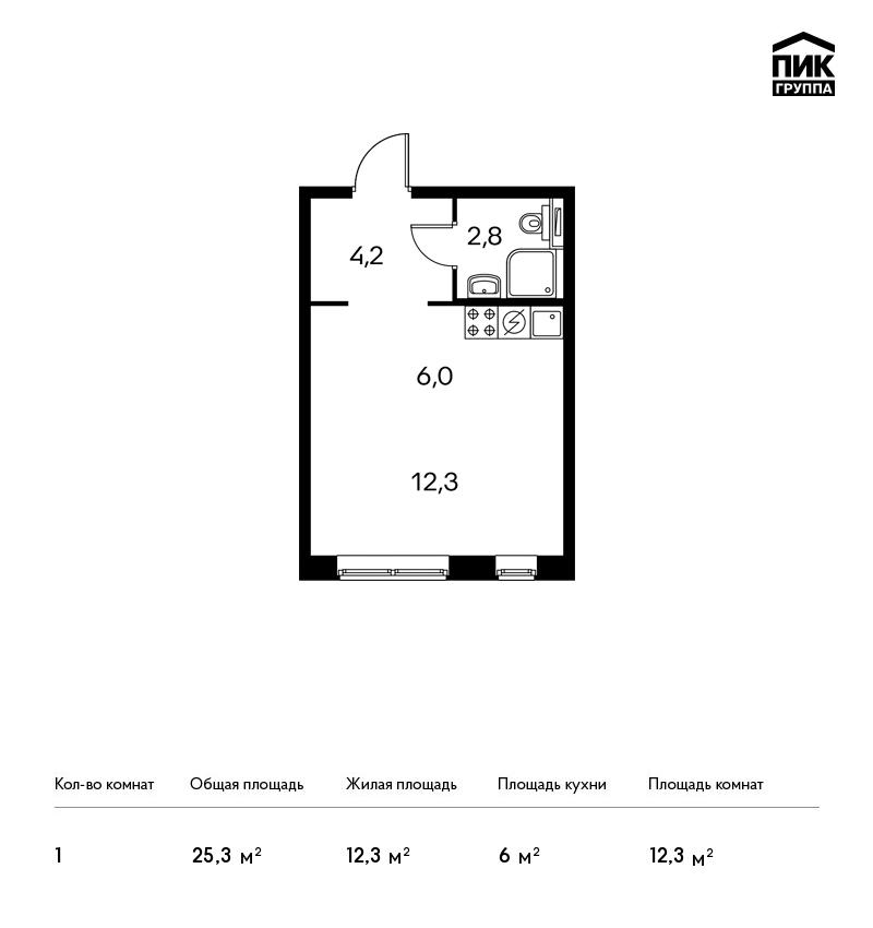 Продается 1-комнатная квартира, площадью 25.40 кв.м. Москва, Боровское шоссе, дом 2ак3