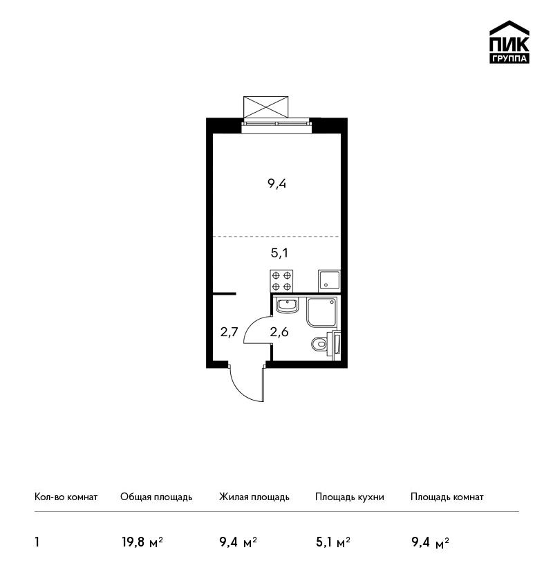 Продается 1-комнатная квартира, площадью 19.80 кв.м. Московская область, город Котельники, проезд Яничкин, дом 2