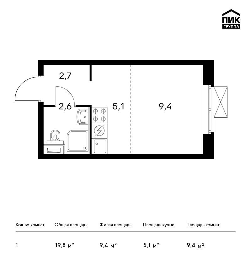 Продается 1-комнатная квартира, площадью 19.80 кв.м. Москва, проезд Ильменский