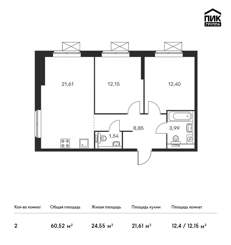 Продается 2-комнатная квартира, площадью 59.90 кв.м. Москва, улица Лобненская, дом вл13