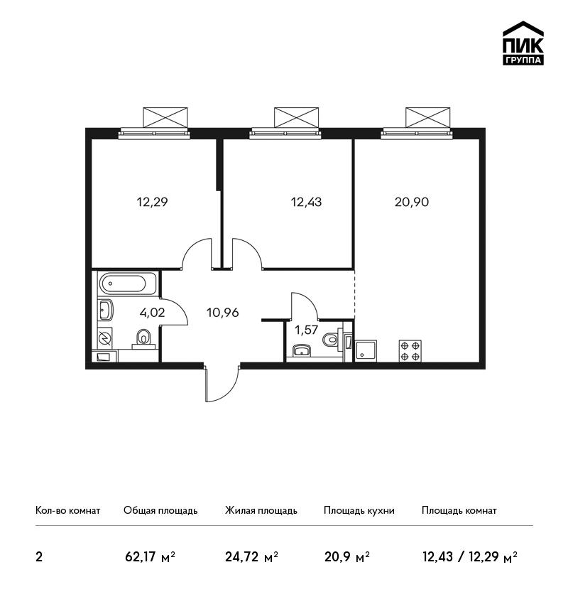 Продается 2-комнатная квартира, площадью 62.20 кв.м. Москва, улица Лобненская, дом вл13