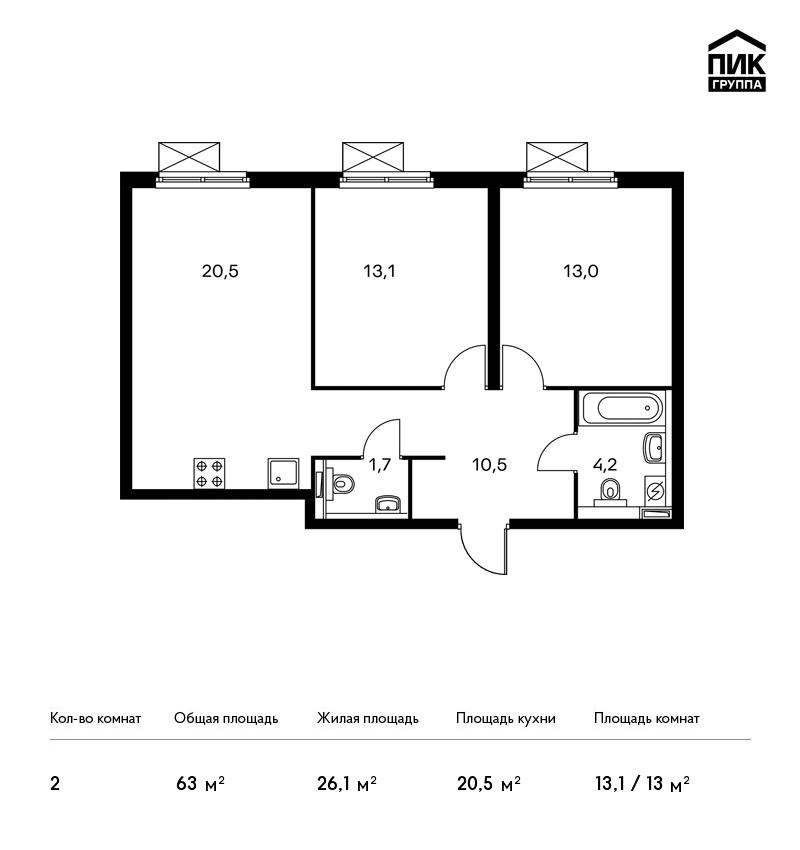 Продается 2-комнатная квартира, площадью 62.90 кв.м. Москва, улица Полярная