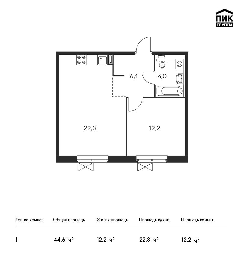 Продается 1-комнатная квартира, площадью 44.60 кв.м. Москва, улица Люблинская