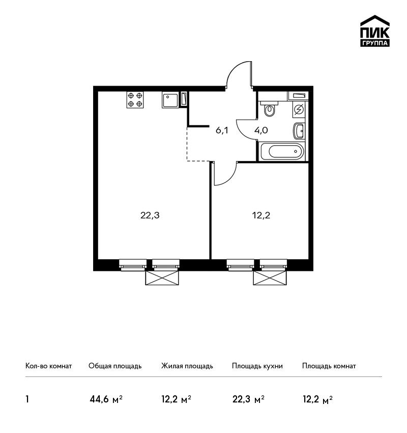 Продается 1-комнатная квартира, площадью 44.60 кв.м. Москва, Новорижское шоссе, дом ЖК Мякинино Парк