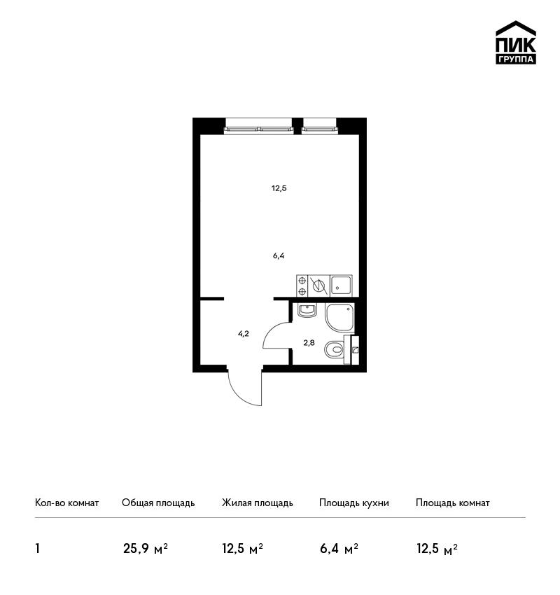 Продается 1-комнатная квартира, площадью 25.90 кв.м. Москва, улица Цимлянская, дом 3к1