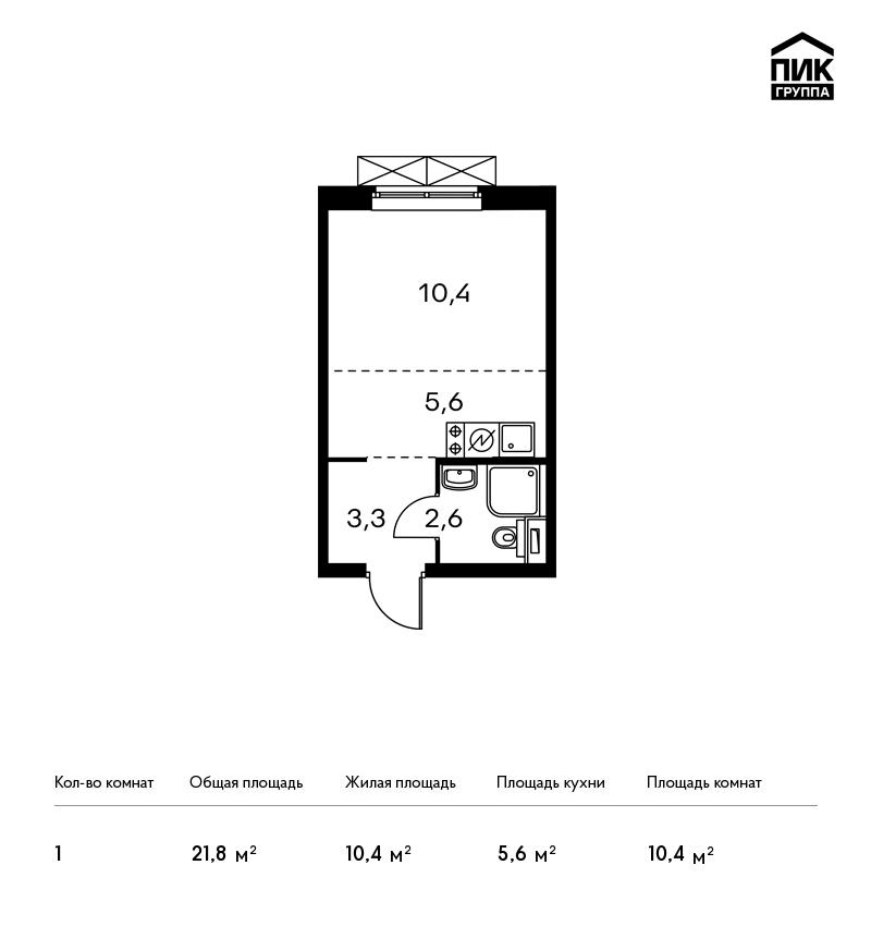 Продается 1-комнатная квартира, площадью 21.90 кв.м. Москва, улица Институтская 2-я, дом 6стр12