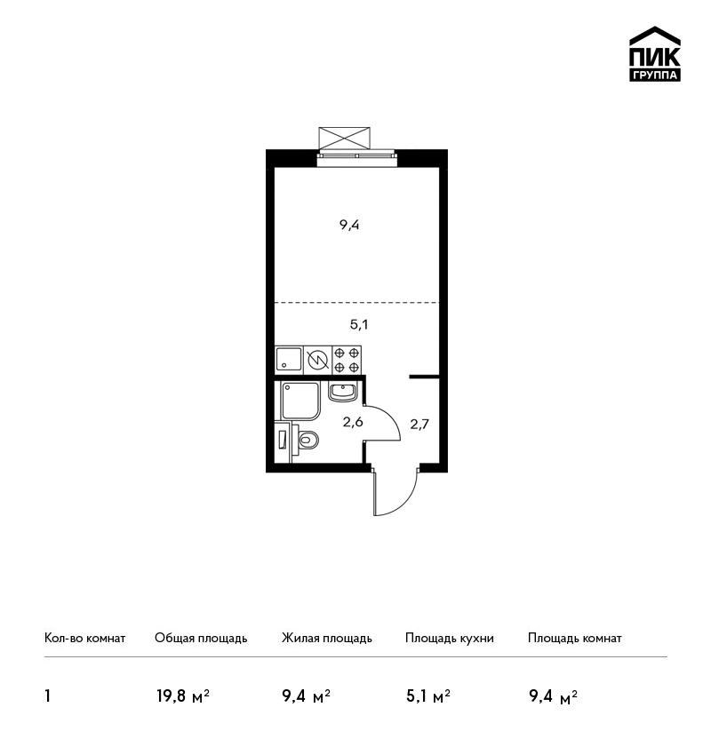 Продается 1-комнатная квартира, площадью 19.80 кв.м. Москва, улица Молодогвардейская, дом вл36