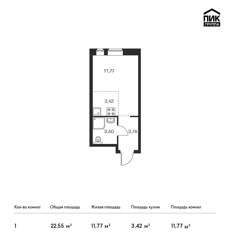 Продается 1-комнатная квартира, площадью 22.60 кв.м. Москва, Березовая аллея, дом 17к1