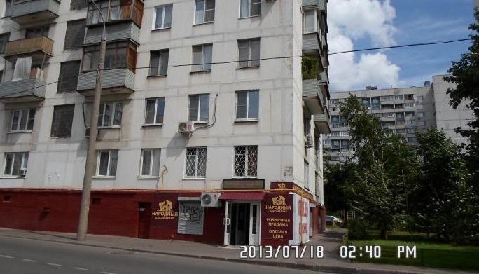 Продается 2-комнатная квартира, площадью 37.00 кв.м. Москва, Старомарьинское шоссе, дом 20