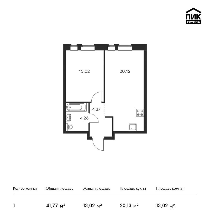 Продается 1-комнатная квартира, площадью 41.80 кв.м. Москва, Березовая аллея, дом 17к1