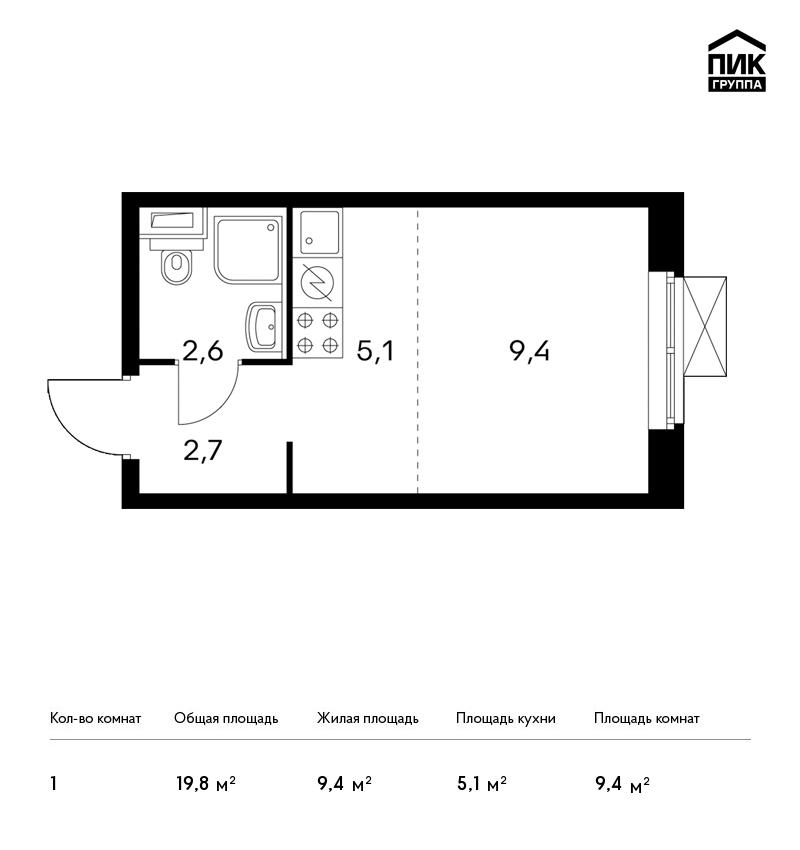 Продается 1-комнатная квартира, площадью 19.80 кв.м. Москва, проезд Ильменский, дом 17стр1